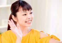 Imagem de: Acredite: faculdade cria curso superior de 'digital influencer' na China