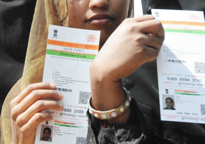 Imagem de: Dados pessoais de indianos são vendidos pelo equivalente a R$ 25