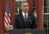 Imagem de: Obama: 'internet elimina distância entre países e ajuda terroristas'
