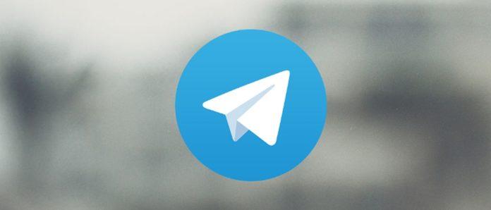 Imagem de: Telegram: como trocar o papel de parede do mensageiro