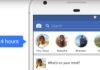 Imagem de: Cansou de Snap? Calma que tem mais: Facebook Stories vai chegando