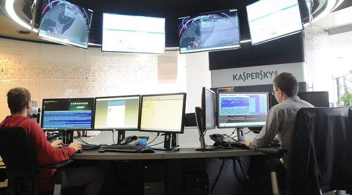 Imagem de: Kaspersky Labs processa governo de Trump por banir seus softwares