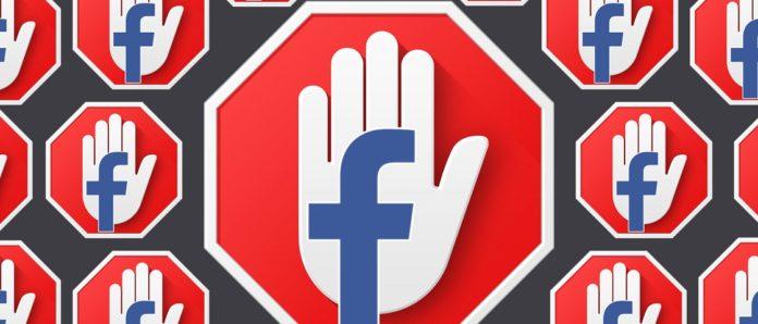 Imagem de: Sem Adblock? Aprenda a apagar propagandas no Facebook