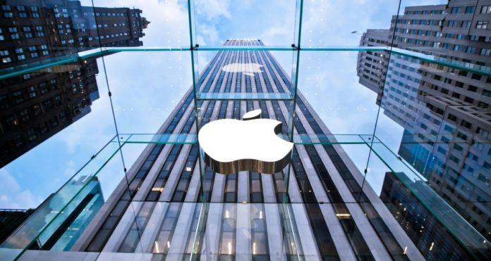 Imagem de: Faz sentido! Apple paga R$ 4,6 milhões em rede social só para fechá-la