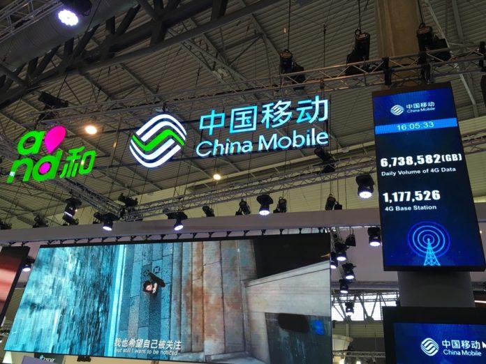 Imagem de: China insana! Operadora monitora uso de 4G na MWC: 7 milhões de GB em dados