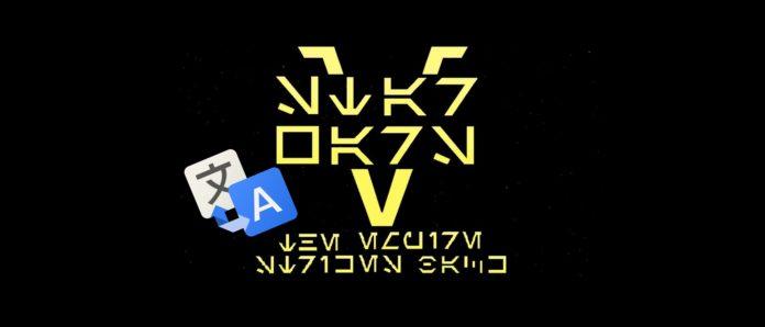 Imagem de: Google: treine seu 'Aurebesh' antes de assistir ao novo Star Wars no cinema
