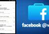 Imagem de: Facebook at Work chega em outubro com soluções de comunicação corporativa