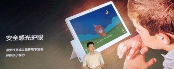 Imagem de: Rumor: Huawei deve lançar 2 novos tablets com câmera de 48 MP