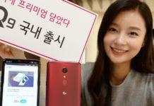 Imagem de: LG Q9 é oficializado como o novo intermediário da marca sul-coreana