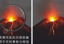 Imagem de: Huawei usa fotos falsas para divulgar câmera do P30 Pro