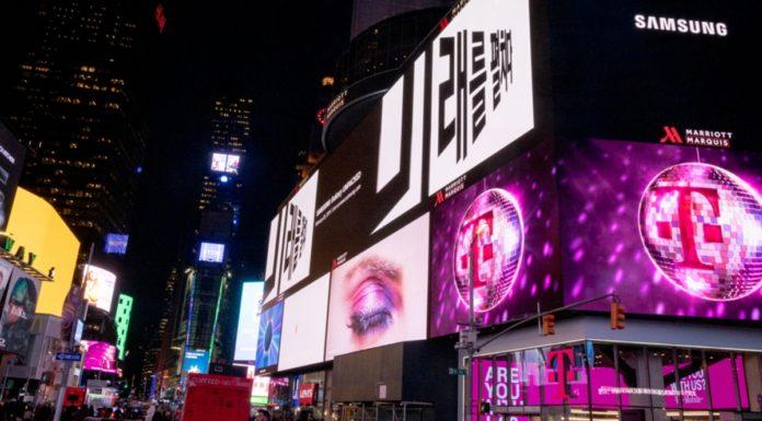 Imagem de: Samsung espalha outdoors pelo mundo para divulgar lançamentos do dia 20