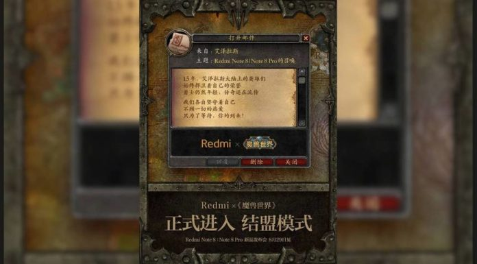 Imagem de: Xiaomi anuncia parceria com World of Warcraft para o Redmi Note 8
