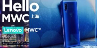Imagem de: Motorola P50 tem anúncio confirmado pela fabricante