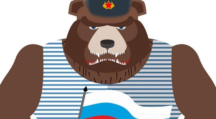 Imagem de: Hackers russos invadem servidores de associação internacional de atletas